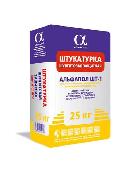 mesi_luchshe_dlya_shtukaturki_02